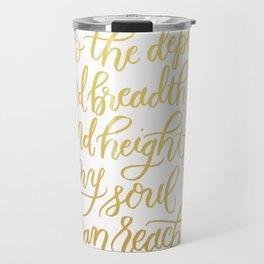 I Love Thee - Gold Travel Mug