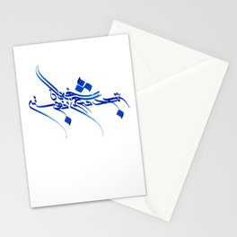 Just You Stationery Cards