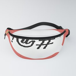 !@#* C Fanny Pack