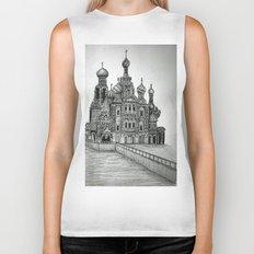 St. Petersburg, Russia Biker Tank