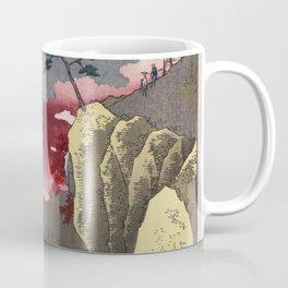 Hiroshige - 36 Views of Mount Fuji (1858) - 32: Dog Eye Pass in Kai Province Coffee Mug