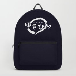 Food Wars Shokugeki Uniform v2 Backpack
