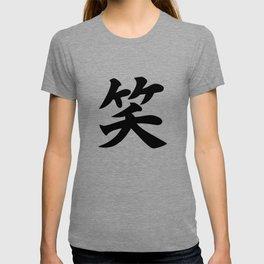 笑 - Japanese Kanji for Laugh, Smile T-shirt