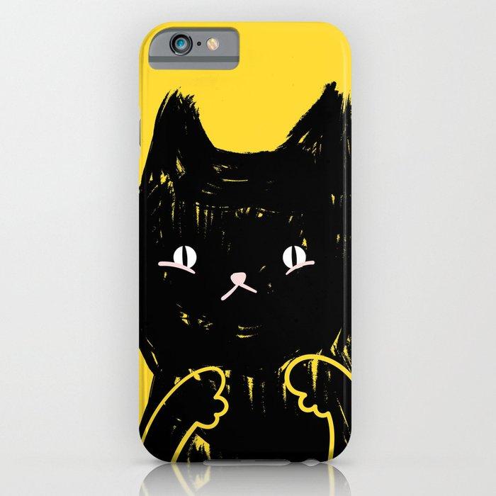 Scaredy Cat - Cute scared black kitty cat illustration ...