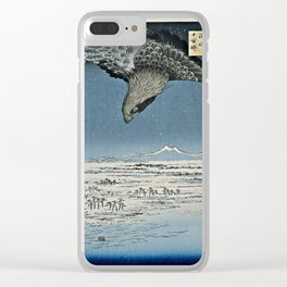 The Jumantsubo plain to Susaki at Fukagawa Clear iPhone Case
