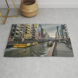 Osaka Waterfront twylight Rug