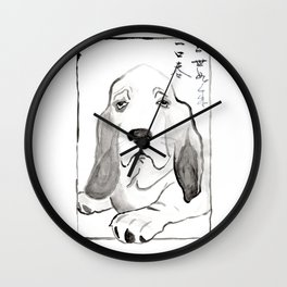 Basset Hound in Japanese Ink Wash Wall Clock