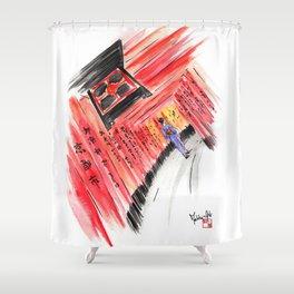 Fushimi Inari Shower Curtain