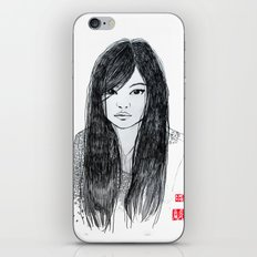 DanDan iPhone & iPod Skin