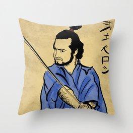 Belushi Samurai Throw Pillow