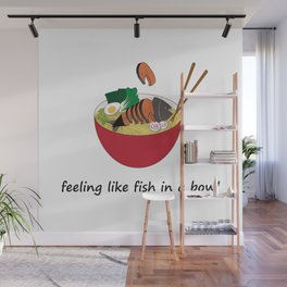 Fish in a bowl Wall Mural