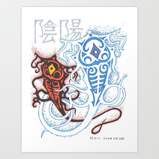 Raava and Vaatu Art Print