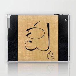 Thai Lanna board game tile Laptop & iPad Skin