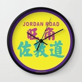 MONG KOK JORDAN ROAD Wall Clock