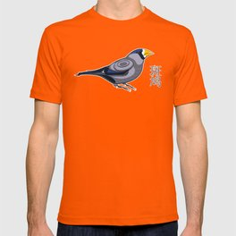 Ikaruga T-shirt