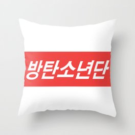 BTS Hangul Bangtan Boys red Throw Pillow