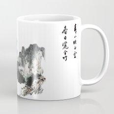 Spring of Pin-Din Mug