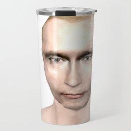 Czar Travel Mug