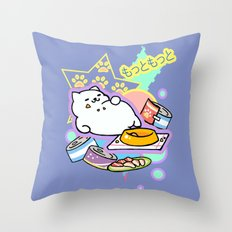 More and more says Tubbs  Throw Pillow