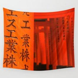 Saffron Torii Wall Tapestry