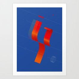 Geometric composition 1 Art Print