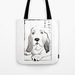 Basset Hound in Japanese Ink Wash Tote Bag