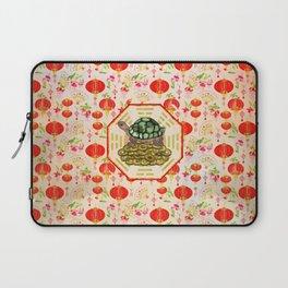 Watercolor Tortoise / Turtle Feng Shui on Bagua Laptop Sleeve