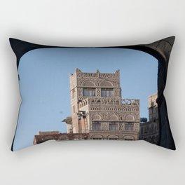 Sanaa Gate Rectangular Pillow