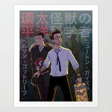 Gottlieb and Geiszler - Pacific Rim Art Print