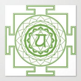 Sri Yantra Heart Chakra Canvas Print