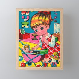 Bubble Gum Framed Mini Art Print