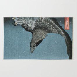 Raven Over Winter Landscape Rug