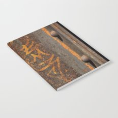 Raw Steel Notebook