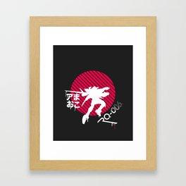 RQ-006 // Magenta Framed Art Print