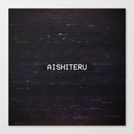 AISHITERU Canvas Print