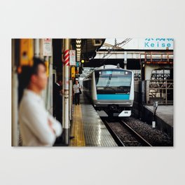 Train's Coming Canvas Print