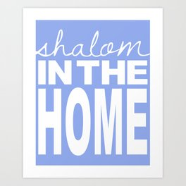Shalom in the Home, lavender Art Print
