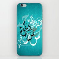 arabic iPhone & iPod Skins featuring Arabic by apostrophe