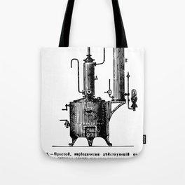Brockhaus-Efron Distillery 2 Tote Bag
