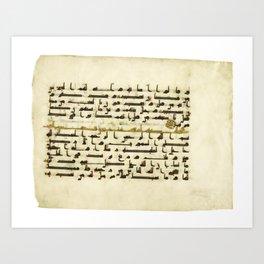 Kufic Art Prints | Society6