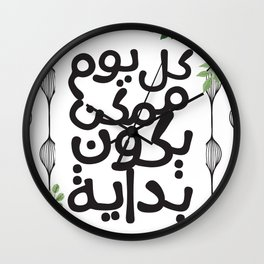 Everyday is a New Beginning (Arabic) Wall Clock