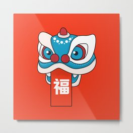 Happy Chinese New Year - Lion Dance Metal Print