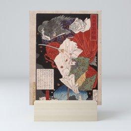 Yoshitoshi - A Mirror of Great Warriors of Japan (1878): Taira no Koremochi Slashing at a Demon Mini Art Print