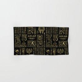 Egyptian hieroglyphs and deities gold on black Hand & Bath Towel
