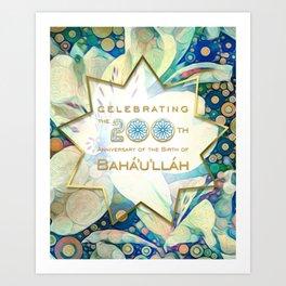 Bicentennial Floral-modern Art Print