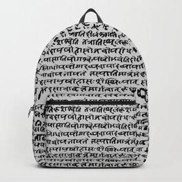 Sanskrit // Light Grey Backpack