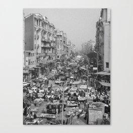 Egypt - Cairo Canvas Print