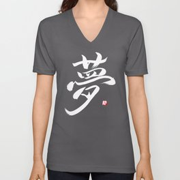 "Yume - ""Dream"" Unisex V-Neck"