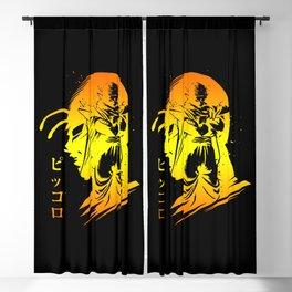 Piccolo Blackout Curtain