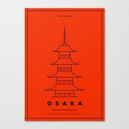 Minimal Osaka City Poster Canvas Print